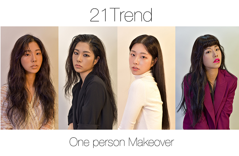 21 Trend One person Makeover